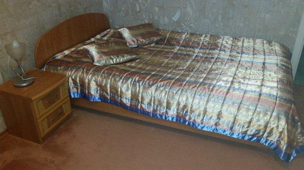 Sypialnia Uzywana Sprzedam